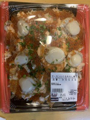 nonさん[8]が投稿したカークランド サーモンいくらちらし寿司の写真