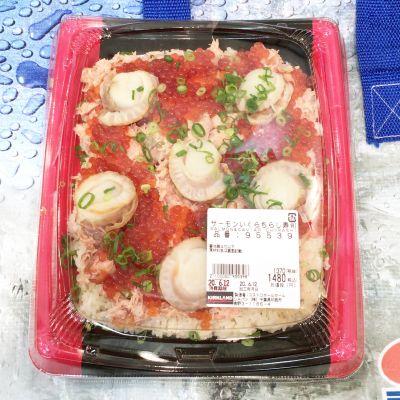 カークランド サーモンいくらちらし寿司