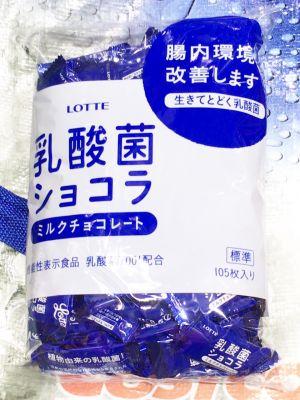 (名無し)さん[2]が投稿したロッテ 乳酸菌ショコラ ミルクチョコレートの写真