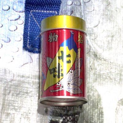 八幡屋礒五郎 七味ミディアム缶