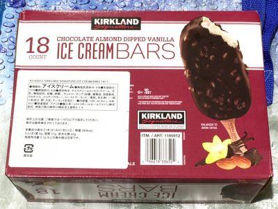 (名無し)さん[4]が投稿したカークランド チョコアーモンドディップバニラアイスクリームバーの写真