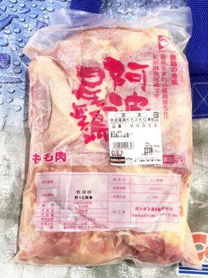 国産地鶏 阿波尾鶏もも肉