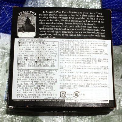 (名無し)さん[3]が投稿したBEECHERS ブッチャーズ 4種のチーズの詰め合わせの写真