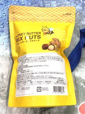 (名無し)さん[3]が投稿した楽一フーズ ハニーバターミックスナッツの写真