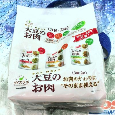 (名無し)さん[15]が投稿したマルコメ ダイズラボ 大豆のお肉 の写真