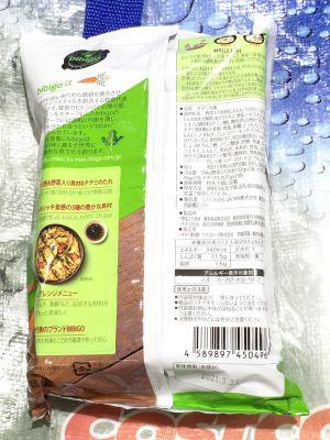 (名無し)さん[8]が投稿したCJ BIBIGO 韓飯 チヂミの素の写真