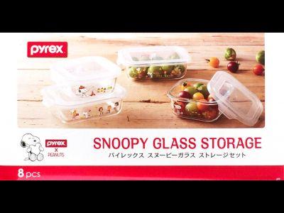(名無し)さん[5]が投稿したPYREX パイレックス スヌーピー ガラス キャニスターセット/ストレージセットの写真