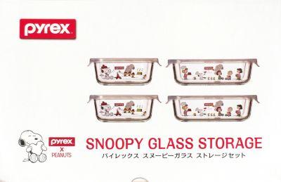 (名無し)さん[6]が投稿したPYREX パイレックス スヌーピー ガラス キャニスターセット/ストレージセットの写真