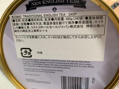 なかさん[7]が投稿したNew English Teas トラディショナルイングリッシュティーの写真