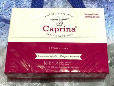 CAPRINA カプリナ 固形石鹸