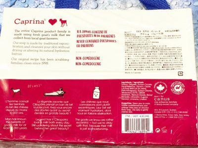 (名無し)さん[3]が投稿したCAPRINA カプリナ 固形石鹸の写真