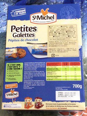 (名無し)さん[5]が投稿した St Michel サンミッシェル グランドガレット/プチガレット チョコチップ/プチガレット キャラメルの写真