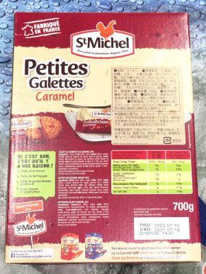 (名無し)さん[11]が投稿した St Michel サンミッシェル グランドガレット/プチガレット チョコチップ/プチガレット キャラメルの写真