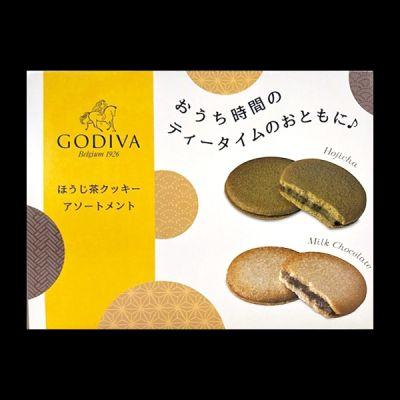 ゴディバ ほうじ茶クッキー アソート