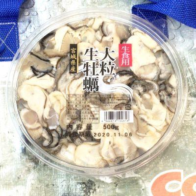 生牡蠣 加熱用/生食用