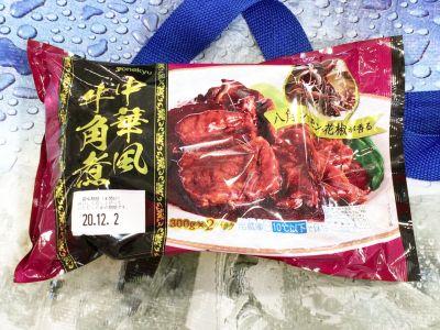 米久 中華風牛角煮
