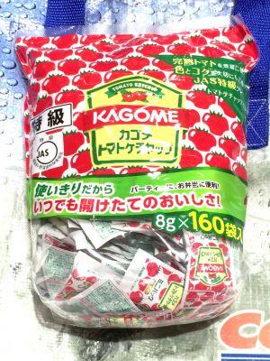 (名無し)さん[19]が投稿したカゴメ トマトケチャップ 業務用の写真