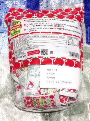 (名無し)さん[20]が投稿したカゴメ トマトケチャップ 業務用の写真