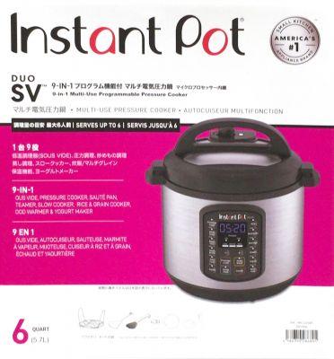 instant pot インスタントポット 電気圧力鍋