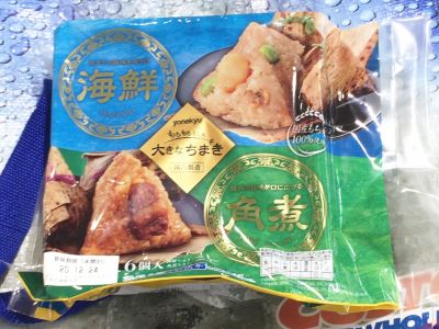 米久 海鮮・豚角煮ちまき