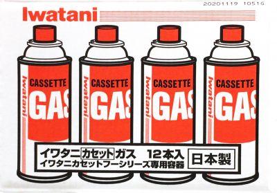 IWATANI カセットガス12本