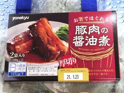 米久 お箸でほぐれる豚肉の醤油煮