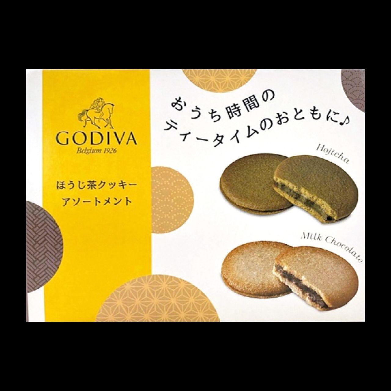 アソート ゴディバ クッキー