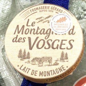 モンタニャール チーズ