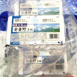 安曇野 きぬ豆腐 国産大豆使用
