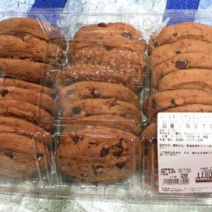 カークランド ベルギーチョコレートクッキー