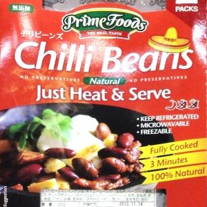 PRIME FOODS チリビーンズ