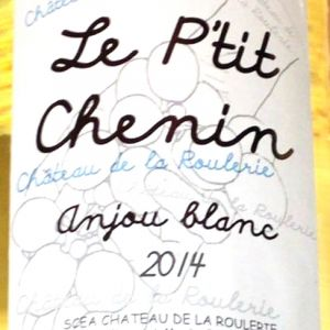 シャトー・ド・ラ・ロールリー ル・プティ・シュナン Ch. de la Roulerie Le P'tit Chenin