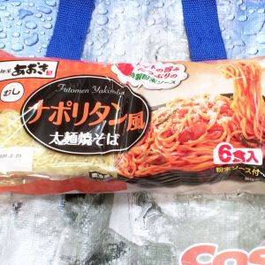 麺屋あおき  ナポリタン風太麺焼そば
