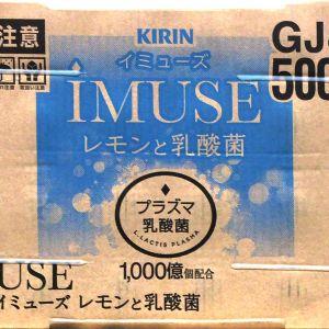 キリン iMUSE イミューズ レモンと乳酸菌