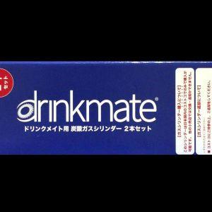 DRINKMATE ドリンクメイト 予備用ガスシリンダー 2本セット