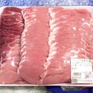 カークランド US三元豚ロース ショウガ焼き用