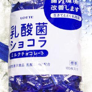 ロッテ 乳酸菌ショコラ ミルクチョコレート