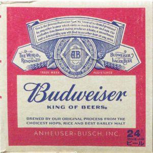Budweiser バドワイザー