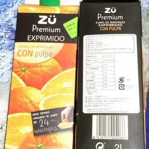 zu オレンジジュース
