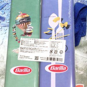 Barilla バリラ スパゲッティ NO.5(SPAGHETTI NO.5 )