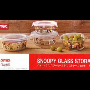 PYREX パイレックス スヌーピー ガラス キャニスターセット/ストレージセット