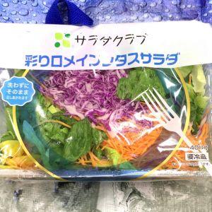 サラダクラブ 彩りロメインレタスサラダ