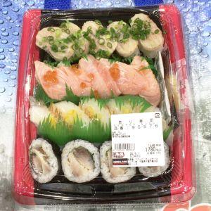 カークランド 炙り寿司