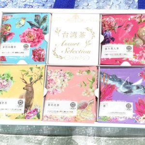 TOKYO TEA TRADING 台湾茶アソートセレクション
