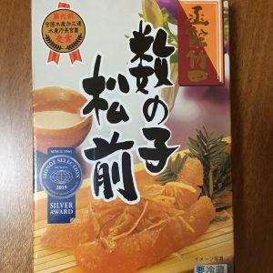 函館竹田 数の子 松前 醤油漬