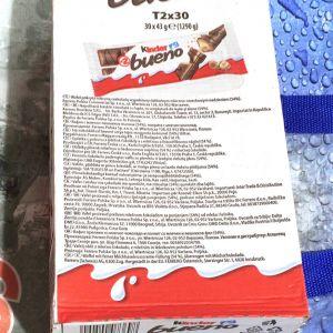 Kinder Bueno キンダーヴエノ チョコレート