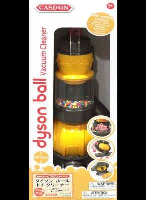 (名無し)さん[9]が投稿したCASDON ダイソン コードレス トイクリーナー おもちゃの写真