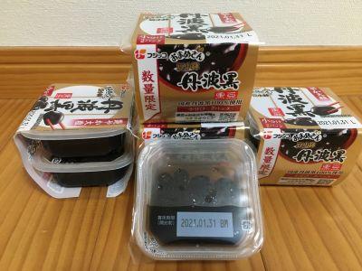 菊池食品 黒の輝 国内産 丹波黒黒豆