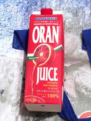 オランフリーゼル ブラッドオレンジジュース