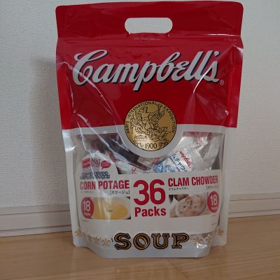 キャンベル インスタントスープ ジッパーバッグタイプ クラムチャウダー/コーンポタージュ